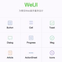 WeUI:微信官方网页开发样式库