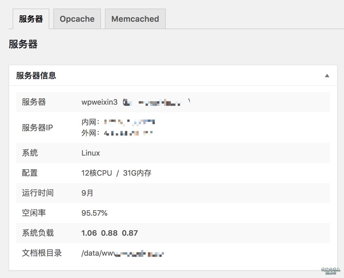 WPJAM Basic - 系统信息 - 龙虎大战做庄服务 器
