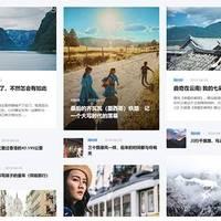 多种布局样式,功能强大,响应式 龙虎大战做庄 博客、杂志主题:Return