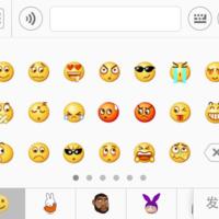 微信默认表情符号的代码对照表