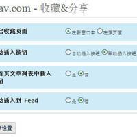 17Fav.com 和 WordPress 插件