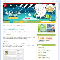 在 Internet Explorer 中使用 Google Chrome