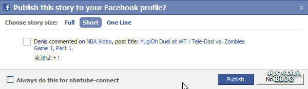 Publish this story to your facebokk profile -- 更新信息信息到 Facebook 用户资料上面