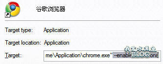 启动 Chrome Extensions