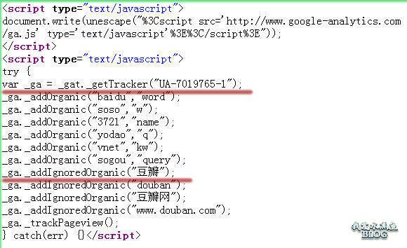 豆瓣 Google Analytics 代码