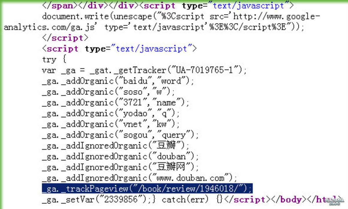 豆瓣单条评论页的 Google Analytics 代码