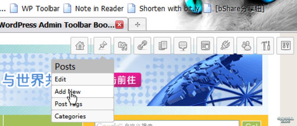 WordPress Admin Toolbar Bookmarklet