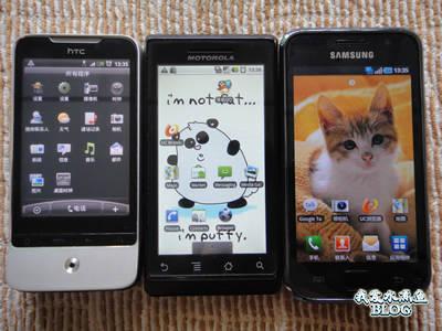 我的Android手机全家福