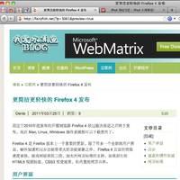 更简洁更轻快的 Firefox 4 发布