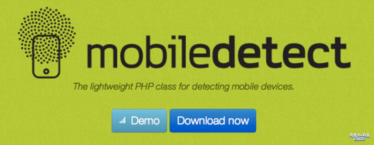 Mobile_Detect:移动设备检测的 PHP 类库