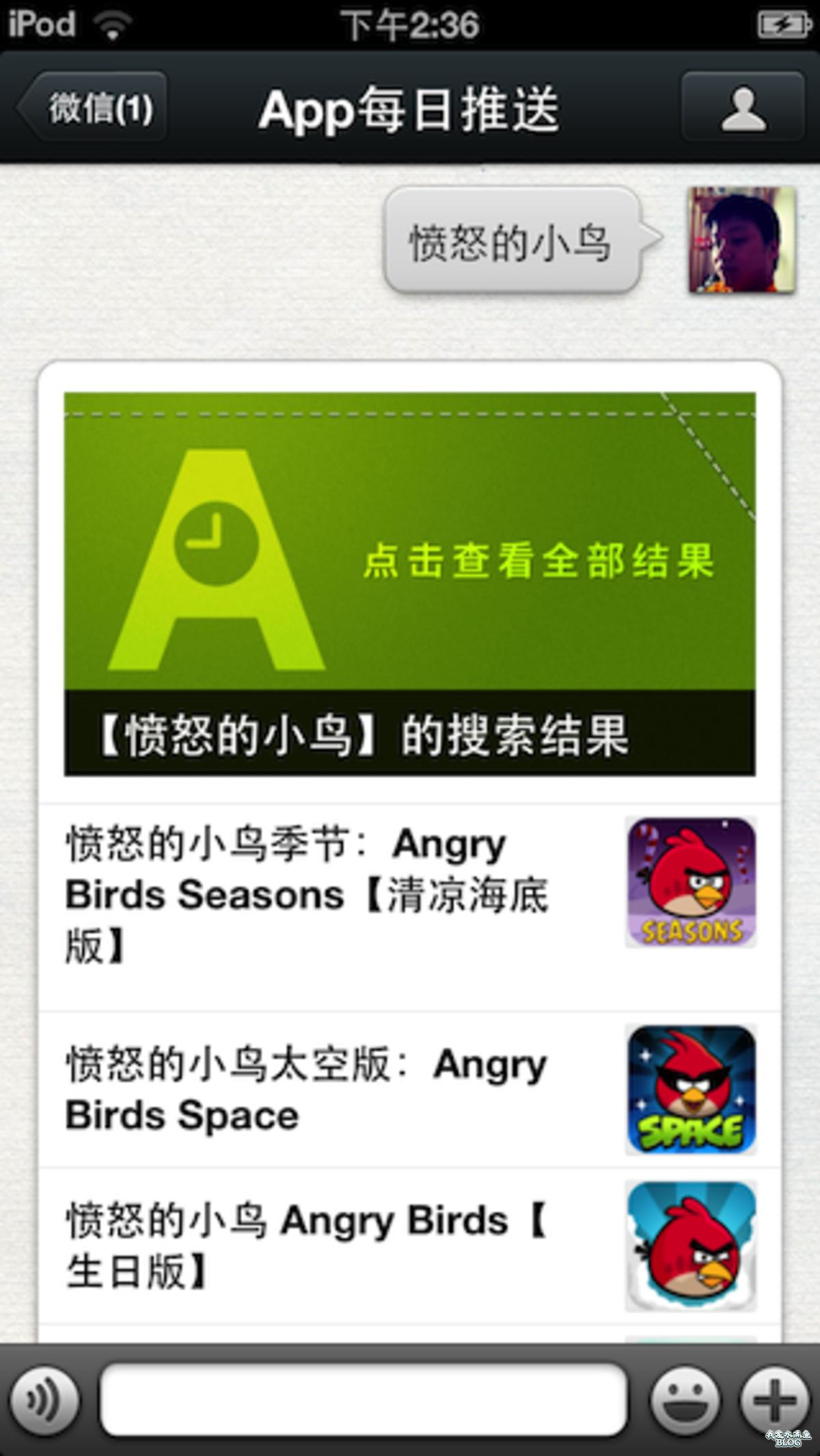 App应用推荐助手功能