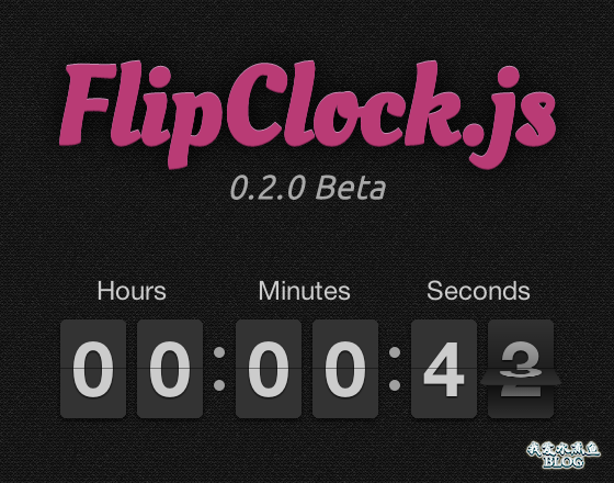 界面精美的时钟、定时器和倒计时 jQuery 插件:FlipClock.js