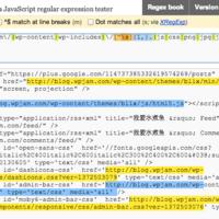 在线正则表达式验证工具:Regexpal