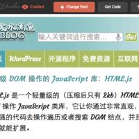 实时网站字体测试:TypeWonder