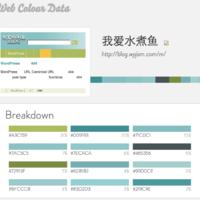 获取网站配色方案的神器:Web Colour Data