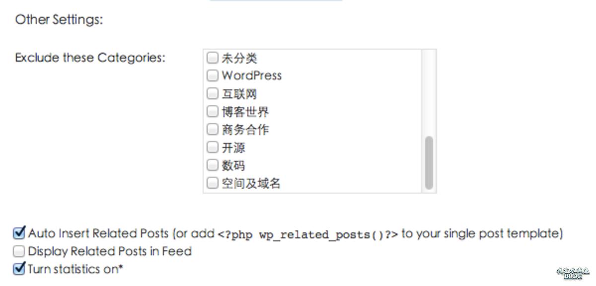WordPress 相关日志插件其他设置