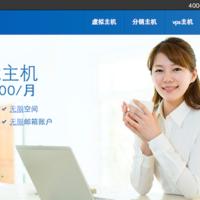 Bluehost 推出中文版并上线了香港主机