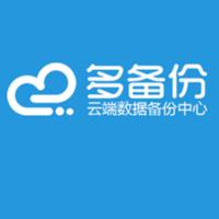 多备份:一键自动备份你的 WordPress 博客