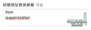 被访URL中带有 from=timeline&isappinstalled=0