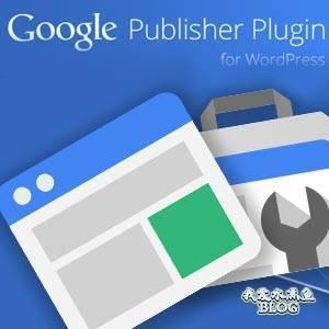 Google 发布商 WordPress 插件