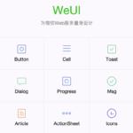 weui.js:WeUI 的轻量级 js 封装。