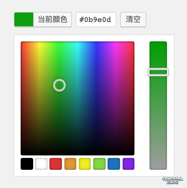 jQuery UI color picker