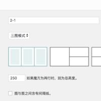优化单选框 radio 样式:随点击变换选中和未选中状态图片