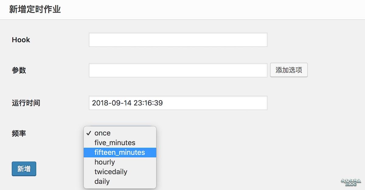 WPJAM Basic - CDN加速 - 添加定时作业