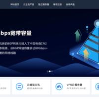 野草云,香港CN2 VPS,美国CERA VPS,香港共享/独享IP虚拟主机