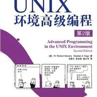 Linux 编程经典书籍推荐
