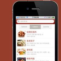 吃货必备:iPhone 美食应用推荐