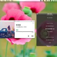 LessDJ + LessLyrics:在 Mac 上听豆瓣电台 + 歌词显示