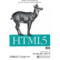 HTML5 和 CSS3 书籍推荐