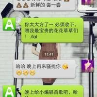 微信第三方 iPhone 应用推荐
