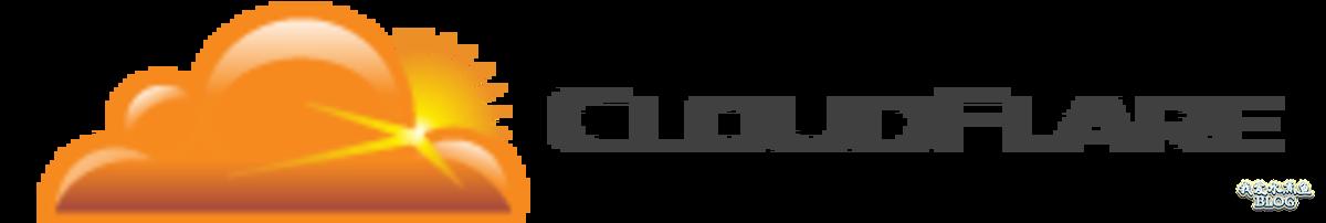 免费 CDN 加速服务:CloudFlare