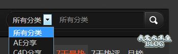 默认 select 的样式