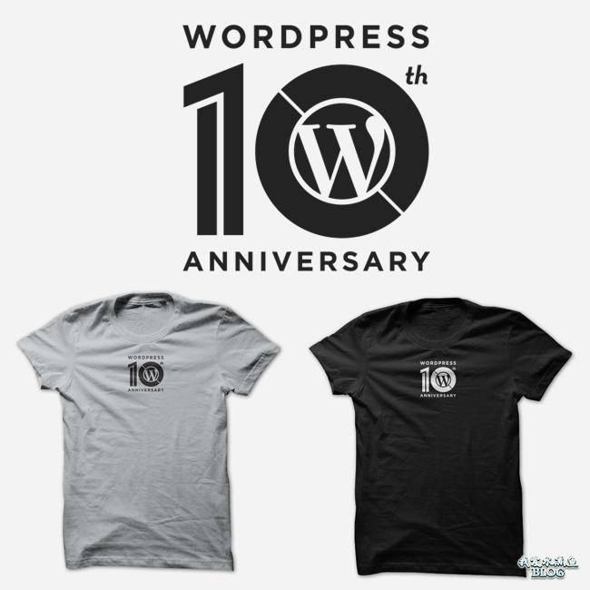 WordPress 推出 10 周年纪念T恤