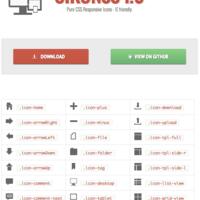 纯 CSS 制作的响应式图标集:Cikonss
