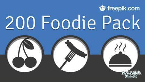 200 Foodie Pack