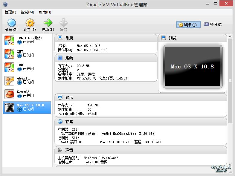 前端开发者需要安装的虚拟机