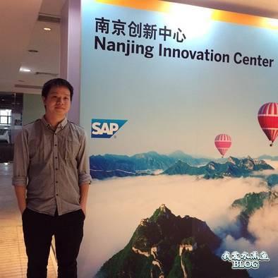 SAP 南京公司