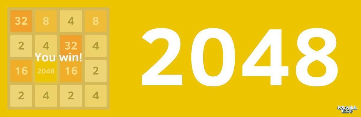 在你的 WordPress 博客中嵌入 2048 游戏