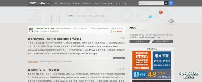 zBorder – 灰色响应式双栏博客主题