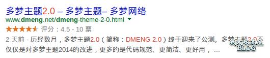 google-microdata-demo-dmeng