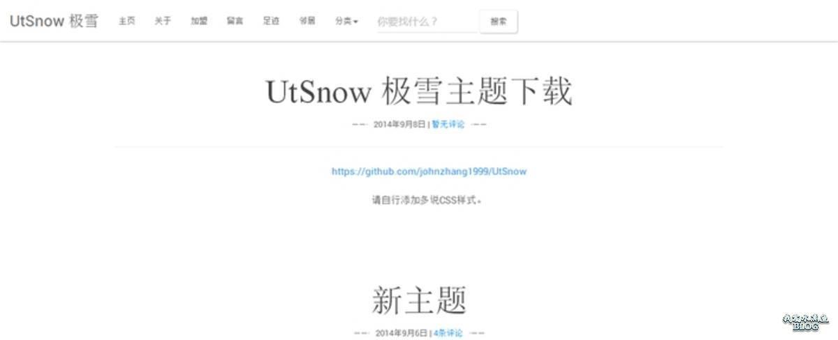 UtSnow – 极简优雅单栏式WordPress博客主题【持续更新】
