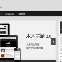 2014年12月份最佳免费 WordPress 主题(国内精选)