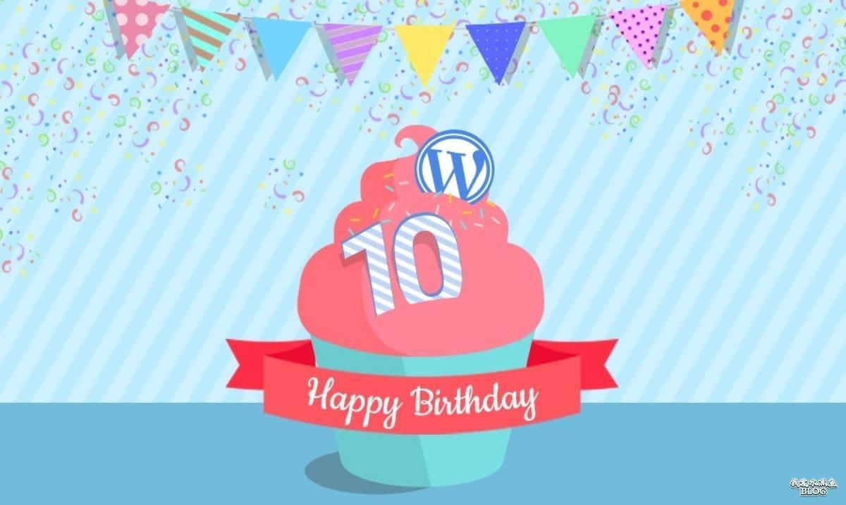 WordPress 10周年