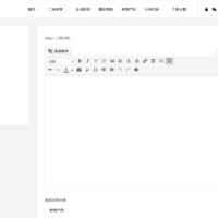 WordPress 免费主题 Autumn 2.0 版本发布,支持用户中心